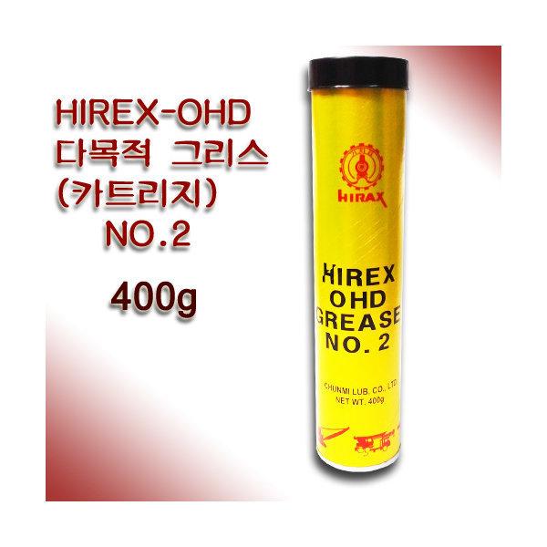 HIREX 하이렉스 다목적구리스 카트리지 400ml HIREX