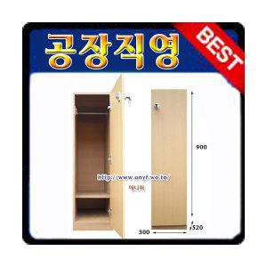 하부락카장/옷장/락카룸/라커/개인/탈의실/락커사물함