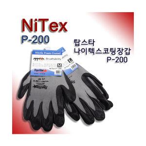 TOP STAR 탑스타 P-200 나이텍스 코팅장갑 M L