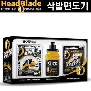헤드블레이드 삭발용 면도기세트/삭발기/HEADBLADE