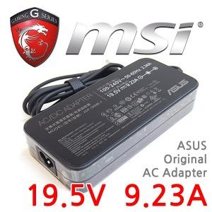 MSI ADP-120MH D 노트북 어댑터 충전기 19.5V 9.23A