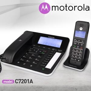 C7201A 유무선전화기 녹음기능 단축8개 무선전화기