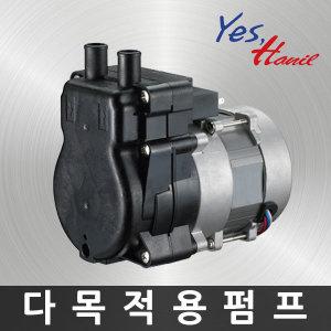 PA-35/PA35/한일펌프/다목적용펌프/자흡식/순환