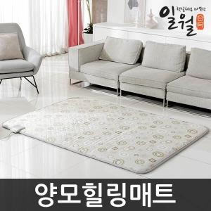 일월 양모힐링 전기매트 싱글형/일월매트 전기장판