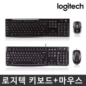(세트특가) 정품 로지텍 키보드+마우스 유/무선 세트