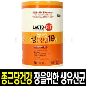 종근당건강 락토핏 장을위한 생유산균19/100포/유산균