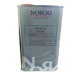 노루 에나멜 신나 DR-306 1L/희석제/유성/에나멜/신너
