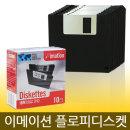 플로피디스켓/디스크10장/이메이션/3.5인치2HD크리너