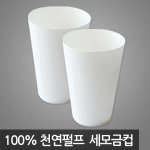 옵션금액 NO 세모금컵4000개 세모금컵 종이컵 원뿔컵