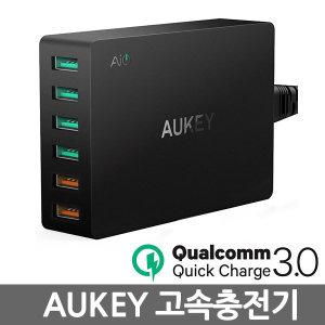 AUKEY 고속충전기 USB 퀵차지3.0 고속충전기 급속충전