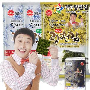 달인 광천김  재래/파래전장9봉/도시락김40봉/김가루