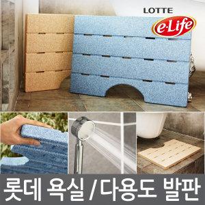 욕실발판/욕실매트/발매트/샤워기/뚫어뻥/욕실용품
