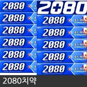 2080치약9개/청은차10개/클로즈업/죽염/치석/페리오