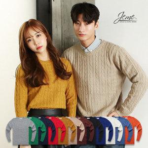 잼  남녀공용 니트/스웨터/커플/90~110