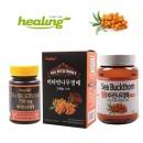 힐링 티베트산 비타민나무열매가루 3가지 타입