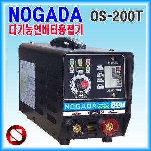 ���:OS-200T/(3KW���+��+�ͺ�)��� �ι��Ϳ�����