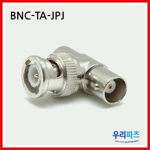RF T형젠더 BNC-TA-JPJ BNC-변환젠더/WR-BNC-GFMF