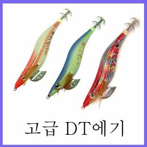 한조에기 한국형 / DT에기 / 문어 /한치 / 에기