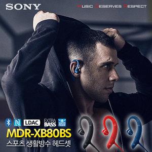 소니 MDR-XB80BS 블루투스 헤드셋/무선/헤드폰/이어폰