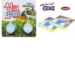 친환경깔끄미1.4리터/싱크대/음식물쓰레기처리기/분리수거/냄새 ...