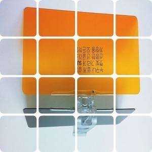 자동차 용품 햇빛가리개 안경 벽지 장판 망원경 박스