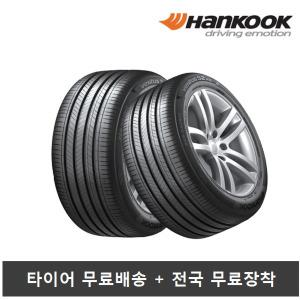 무료장착(cam365)한국 벤투스 S2 AS (H462) 245/45R18