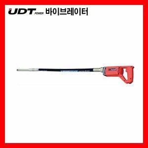 핸드바이브레이터 DHV-32 (5.5kg) UDT전동공구