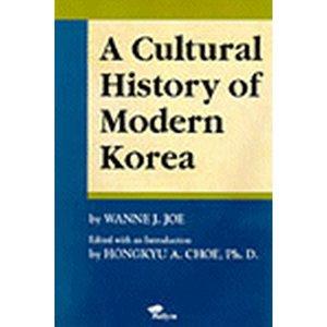 Cultural History of Modern Korea (Hardcover)