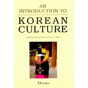 Introduction To Korean Culture (Paperback)