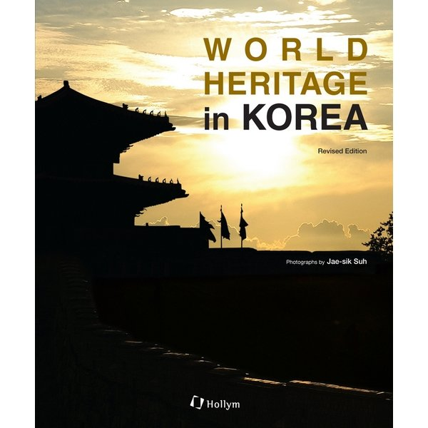 World Heritage in Korea (Hardcover  Revised Edition)