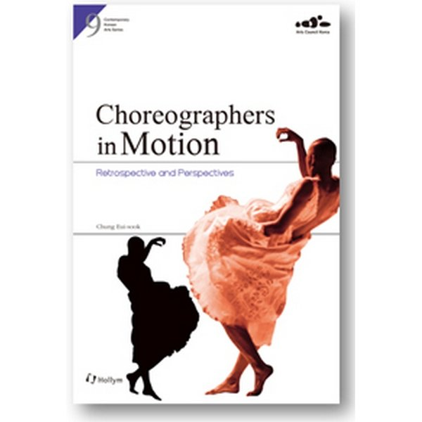 Choreographers in Motion : Retrospective and Perspectives(Paperback)