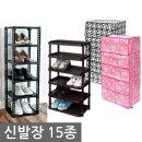신발장 15종/4단-11단/신발수납장 신발정리대 슈즈랙