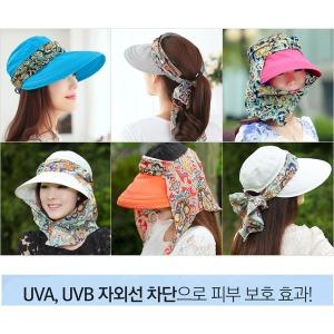 밭일 작업 농촌 농사 피부보호 자외선 차단 모자 도매
