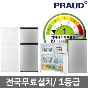 위니아 소형냉장고 RT087AW/RT087AS/RT151AW/RT151AS