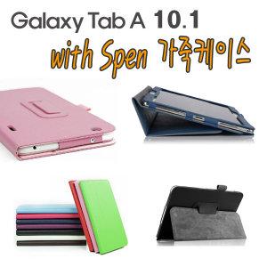 갤럭시탭A6 10.1 With Spen SM-P580/케이스/보호필름