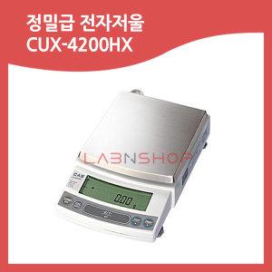CUX-4200HX/전자저울 정밀저울 고정밀저울 실험실