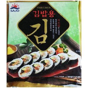 김(김밥김 구운김 사조 100매) 구은 구운 밥용 구이