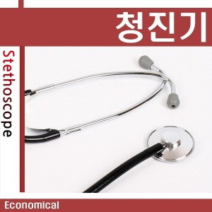 청진기/의료용청진기/일본/양면/단면/SANKEI/Spirit