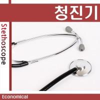 청진기/의료용청진기/양면/단면/SANKEI/Spirit