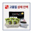 천기누설약초  삼채진액/90ml  60포(특A급 )