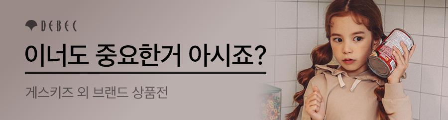 0121_대구백화점