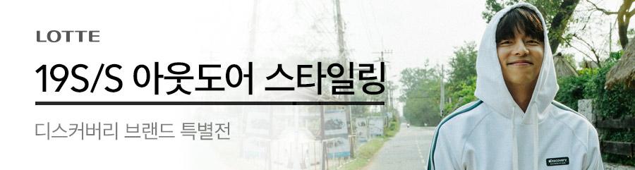 0325_롯데 1