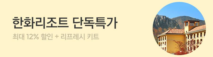 숙박_스마일TRIP