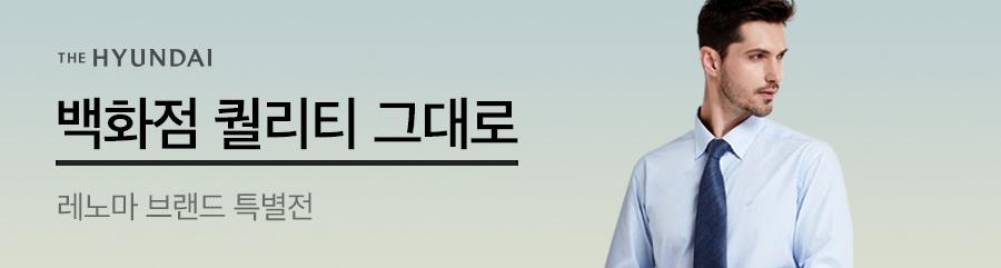 0113 현대 2