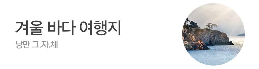 [기획] 캐치1-1
