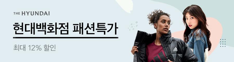 0614현대백화점~